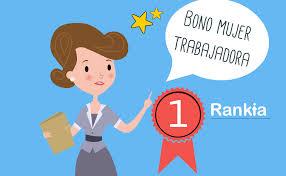¿Cómo postularse para obtener el bono de mujer trabajadora por el RUT?