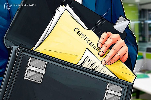 como obtener el certificado tuv