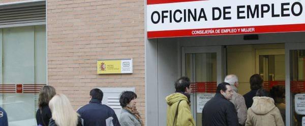 Requisitos para Cobrar Subsidio por Desempleo oficina del SEPE