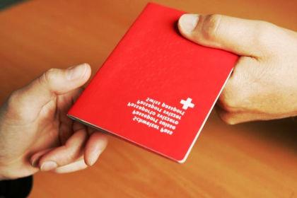 Como obtener la residencia o nacionalidad Suiza