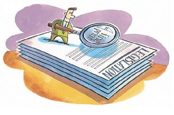ley de jubilacion en bolivia