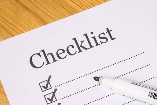 Formulario 825 checklist