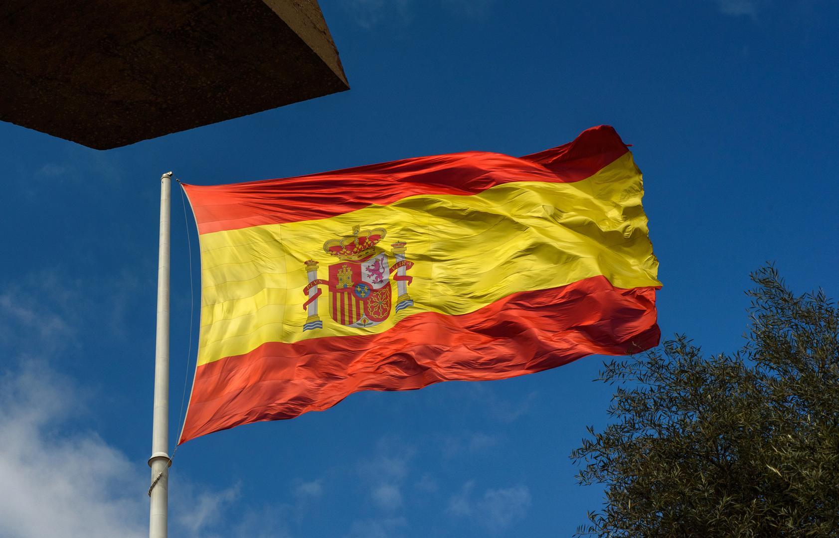 España vuelve al top 30 en el Índice de Libertad Económica - Libre ...